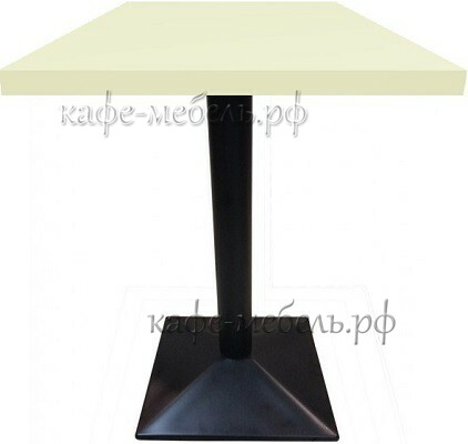 квадратный столик для кофейни ХПЛ пластик на стальном подстолье