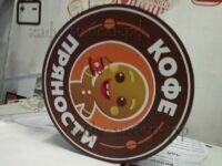выносной логотип для кофейни