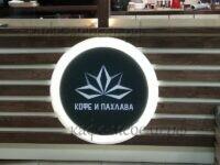 контражурный логотип на деревянной кофейной стойке