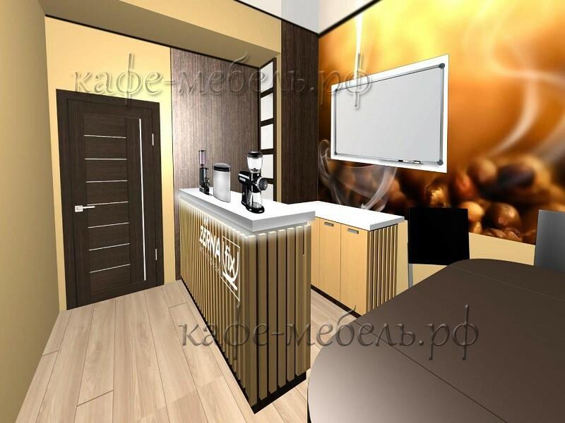 стойка для кофе с сбой зёрна фикс визуализация