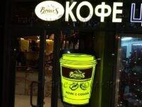 световая вывеска кофейни с 3 д логотипом