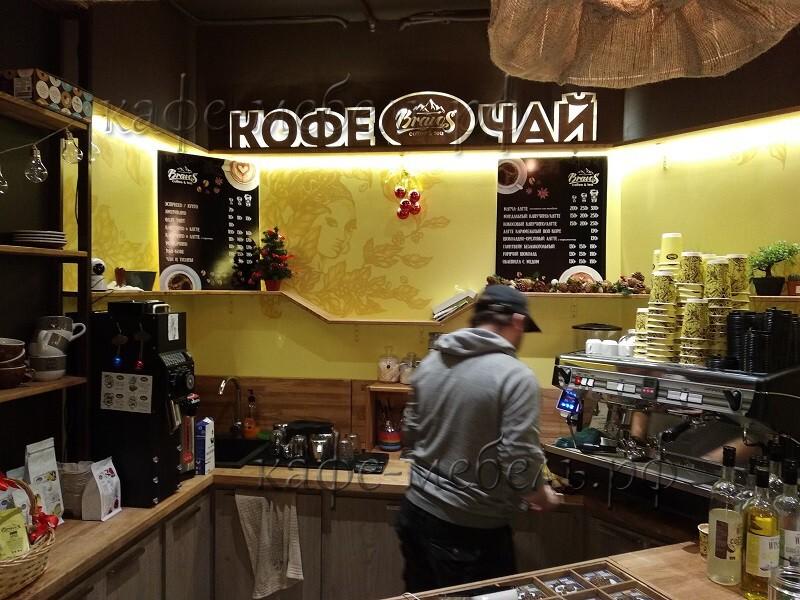 деревянная стойка для кофейни фото