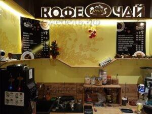 контраужурная световая 3д вывеска в кофейне