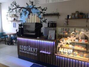 мебель для кофеен деревянная стойка с подсветкой
