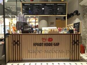 стойка для кафе массив дерева с деревянной облицовккой м. Маяковская