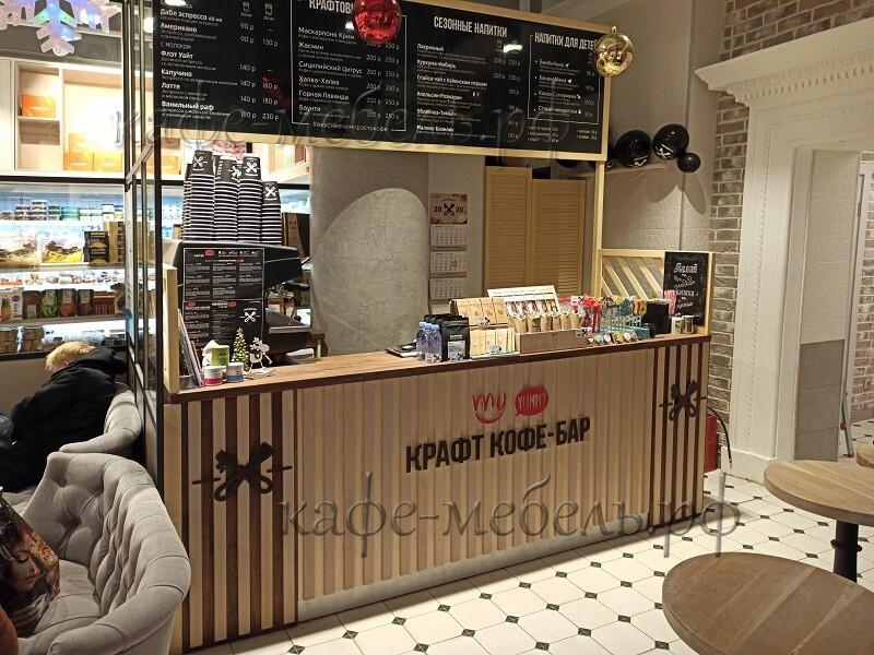 стойка для мини кафе на Маяковской