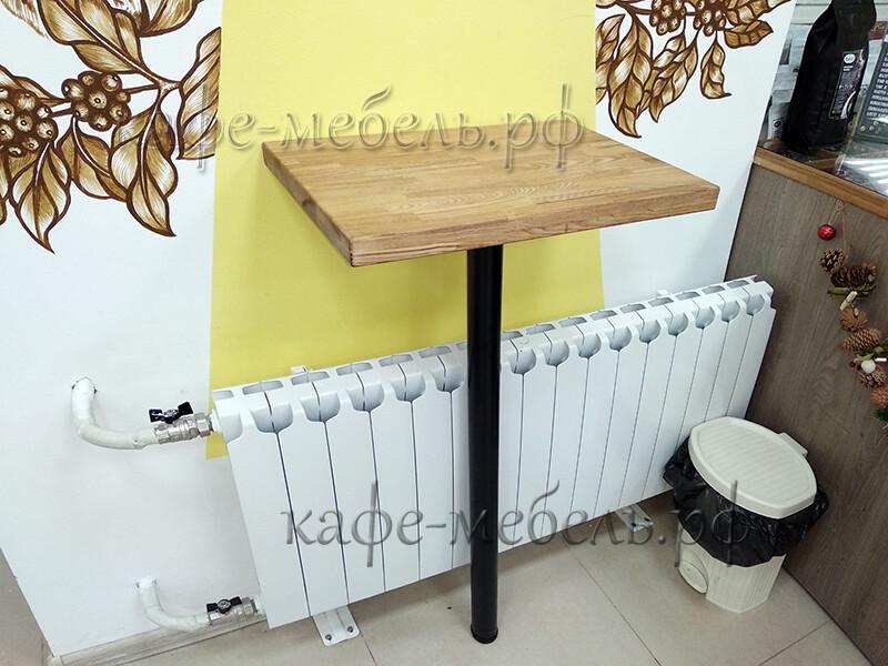 стоячий столик