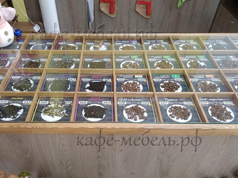 встроенная витрина кофе-островка для развесных кофе и чая